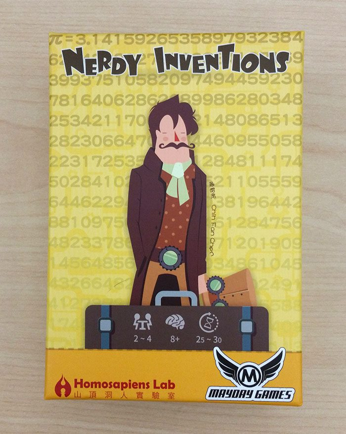 Nerdy Inventions cover