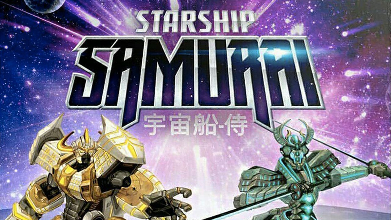Starship Samurai: Shattered Alliances Review header