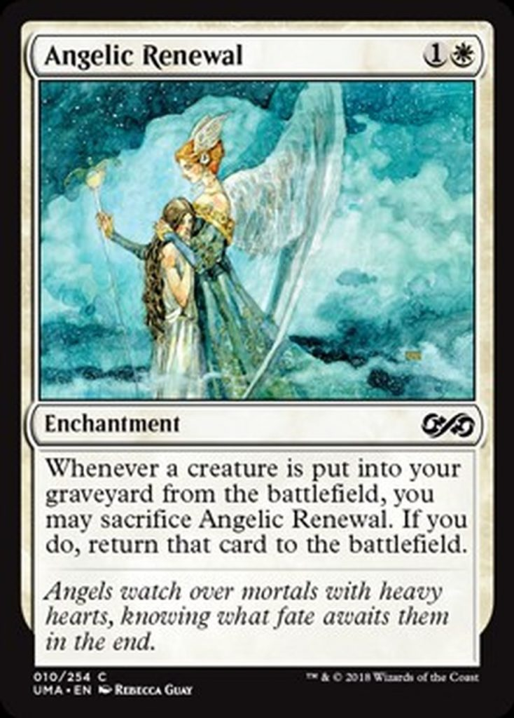 The Most Beautiful MtG Card